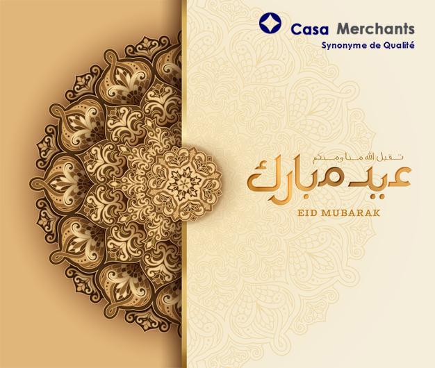 Eid Mubarak! Blessed Eid!
